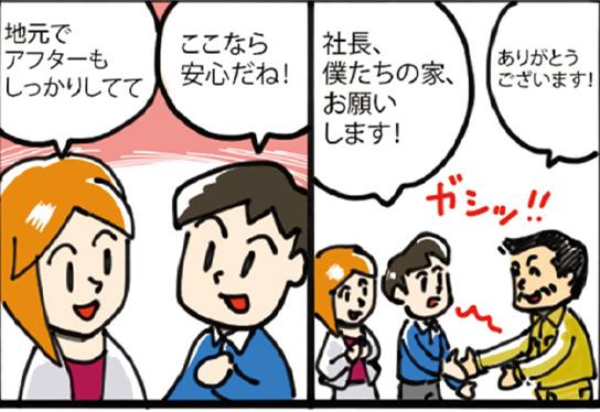 おうちケア定期便 マンガ6